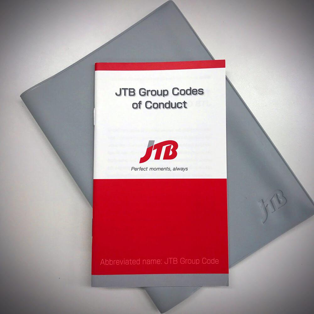 jtb usa coupon code